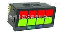 浙江XSG-08閃光報警器