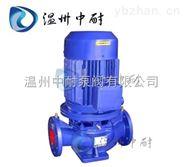 IRG熱水型管道離心泵