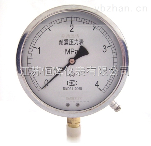 耐震远传压力表价格,耐震远传压力表厂家