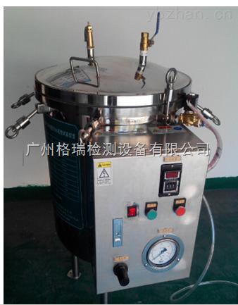 广州格瑞IPX8压力浸水试验机GR-IPX8A