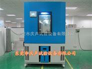 高低温湿热试验箱产品价格