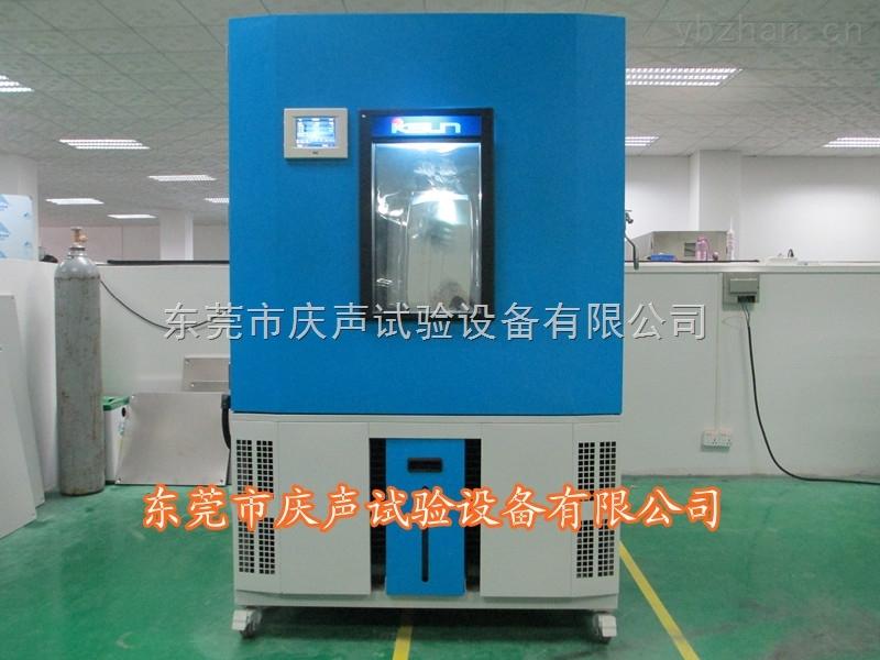 高低溫試驗箱設備廠