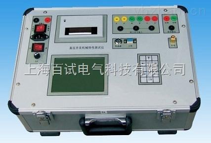 便携式高压开关机械特性测试仪