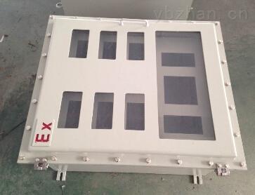 BXMD58-T防爆配電箱
