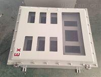 BXMD58-T防爆配电箱