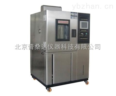 可程式高低温箱北京品牌