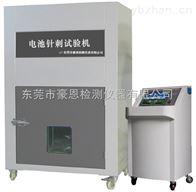 电池针刺测试系统