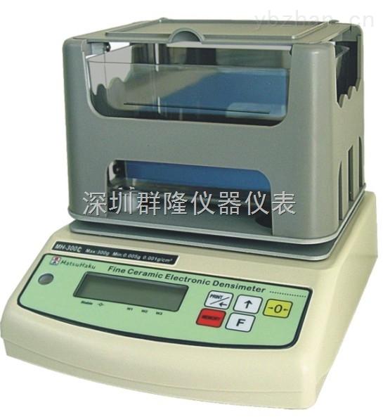 土壤粒子密度测试仪QL-300J