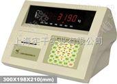 電子地磅稱重顯示器