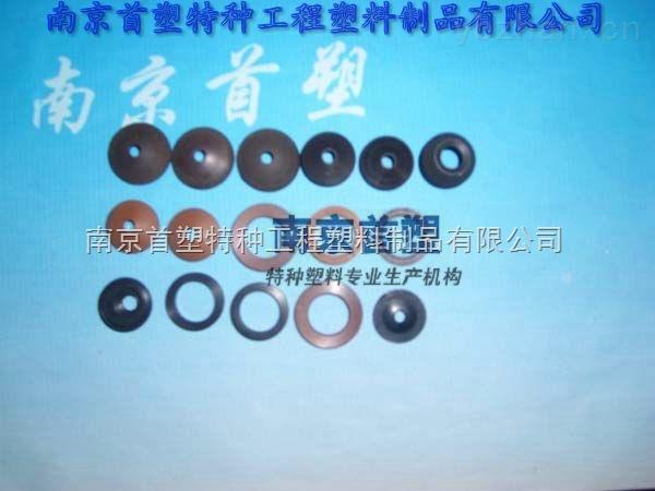 南京首塑生产销售热流道模具隔热垫片