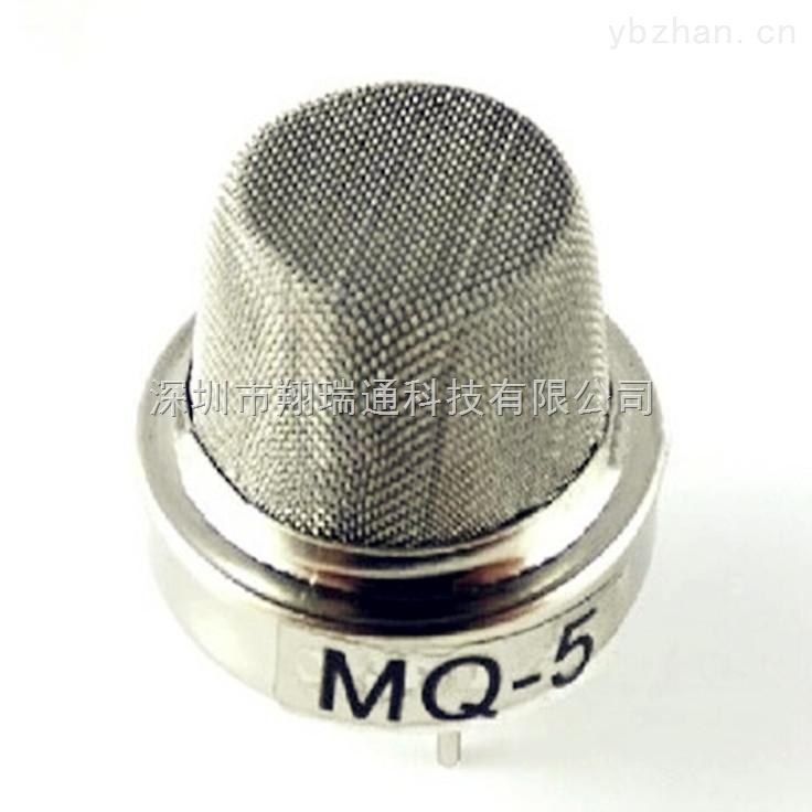 MQ-5-半导体气体传感器MQ-5 液化气天然气城市煤气甲烷等可燃气体