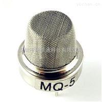 半导体气体传感器MQ-5 液化气天然气城市煤气甲烷等可燃气体