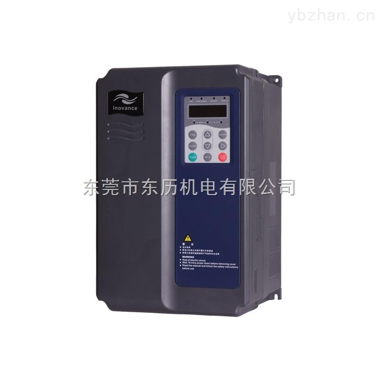 供应 5.5kw变频器,东莞汇川5.5kw变频器 原装正品