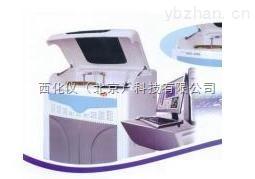 全自动生化分析仪 型号:KQF-320 库号:M152334