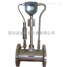 .....蒸汽表.....蒸汽流量表......涡街流量表.....河南郑州洛龙仪表