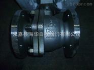 Q41Y-150LB-3不锈钢硬密封球阀(304)