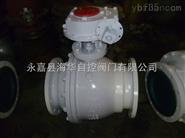 DN400Q347H-16c-DN400固定式硬密封球阀