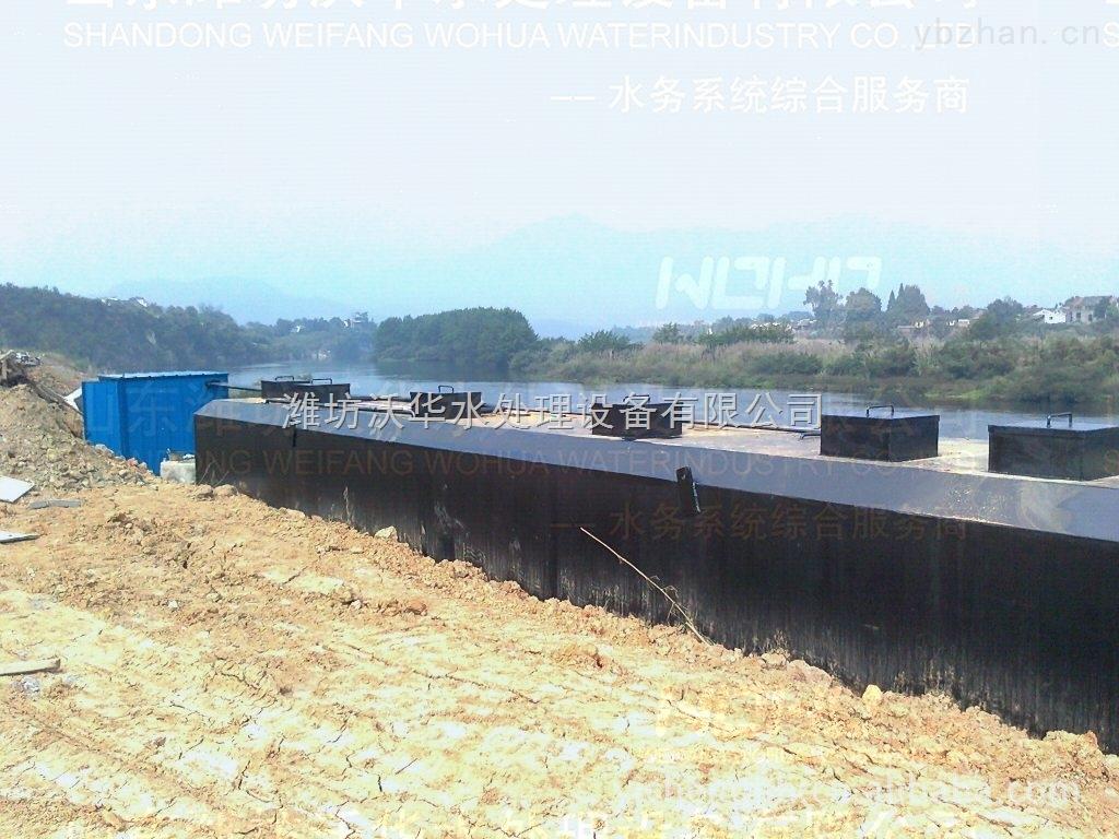 盘锦养猪场污水处理设备-畜禽养殖业污水处理设备