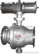 300FQ947M- 2.5C电动卸灰球阀