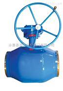 式Q367F蜗轮一体式全焊接球阀