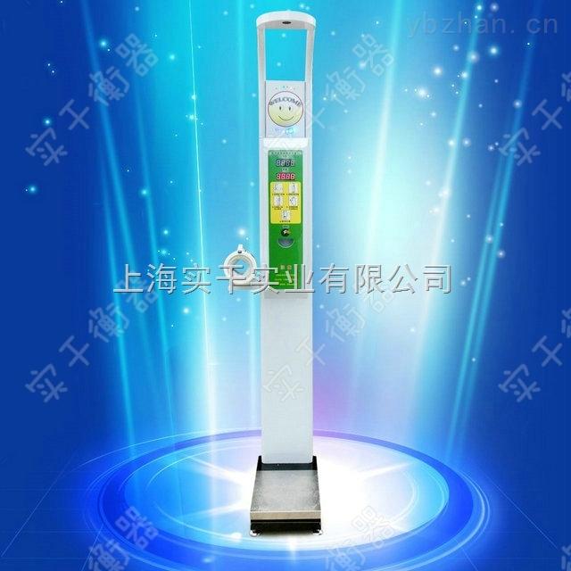 超声波身高体重测量仪-南京超声波身高体重测量仪