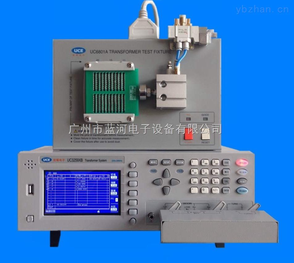 藍光總代理UC3259XB高頻/網絡變壓器綜合測試儀