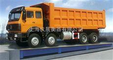 崇明岛大型电子地磅(汽车衡)-SCS系列20吨30吨50吨80吨100吨150吨电子地磅秤