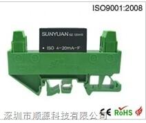 DIN3 ISO 4-20mA-F-小體積兩線制4-20mA模擬量隔離變送器