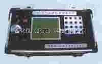 便攜式粉塵快速測定儀/粉塵儀(!) 型號:MD13-FNF-MPLS庫號:M267714
