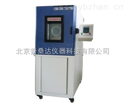 小型北京高低溫測試箱