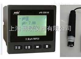PHG-2091AX山东粉煤灰砖瓦窑烟气脱硫除尘用的脱硫PH计