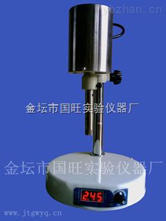 FS-2-可調高速勻漿機