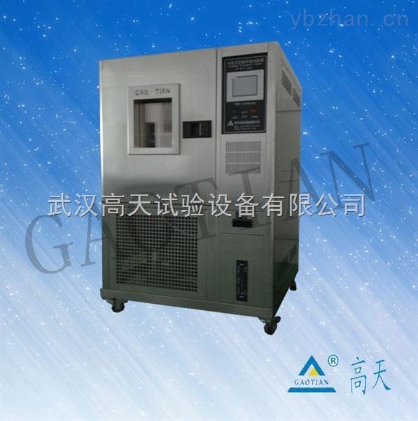 高天恒温恒湿试验箱 技术成熟质量好