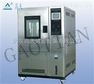 高低温试验箱,高低温交变试验箱