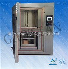 GT-TC-64武汉温度冲击试验箱  厂家冷热冲击测试箱