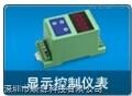 差分输入模拟微小信号配电型显示控制变送器