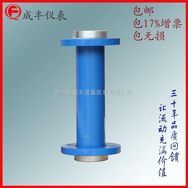普通型玻璃转子流量计 碳钢外壳价格便宜