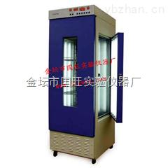 GZX-250-數顯光照培養箱廠家直銷