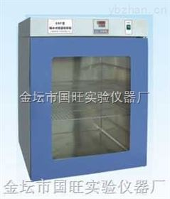 DNP电热恒温培养箱*