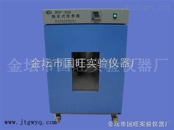 HGP系列-隔水式电热恒温培养箱厂家直销