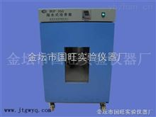 HGP系列隔水式电热恒温培养箱*