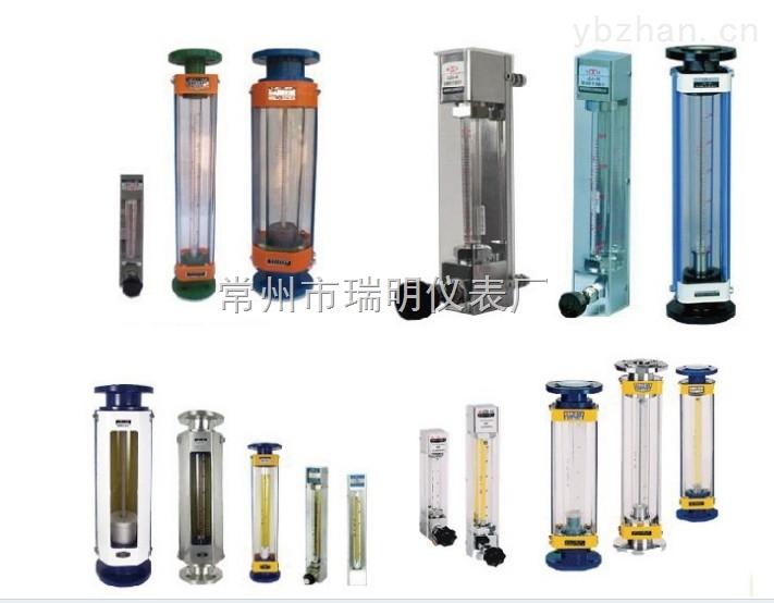 LZB氧气玻璃转子流量计