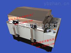 SHZ-C-水浴恒溫振蕩器/水浴振蕩器/恒溫水浴振蕩器廠家直銷