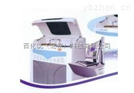 全自动生化分析仪 型号:KQF-320 库号:M152330
