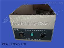 TDL-50台式大容量离心机*