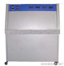 ZN-P紫外灯耐气候试验箱*