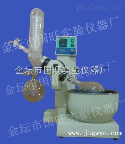 RE-2000A-旋轉蒸發儀/旋轉蒸發器廠家直銷報價價格