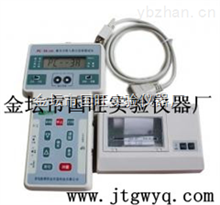 PC-3A激光可吸入粉尘浓度连续测试仪/激光粉尘测定仪*报价价格