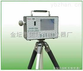 CCHZ-1000粉尘快速测定仪*报价价格
