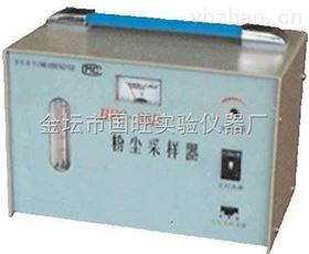 BFC-35D粉尘采样器*